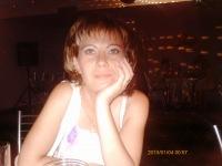 Светлана Шишмарёва, 4 декабря 1976, Верхняя Салда, id173750218