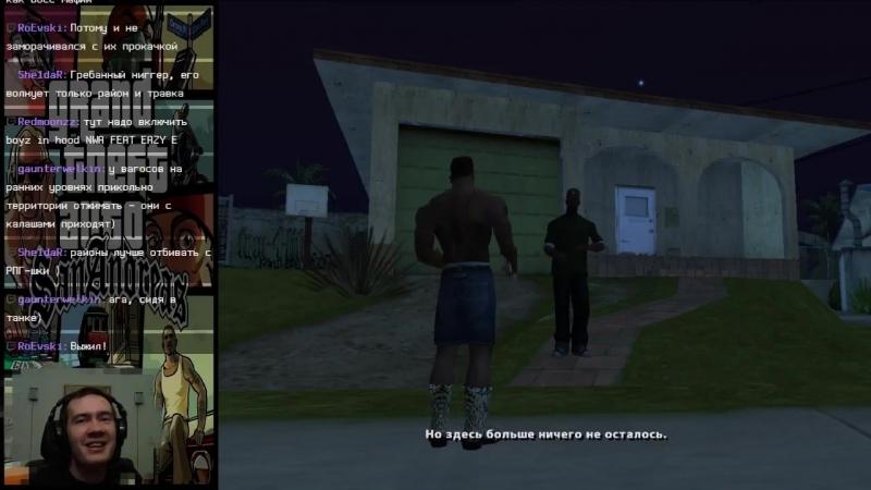Serx Dreamer - GTA San Andreas (PC) part 9-1,5 - Недостающая часть 9-го стрима