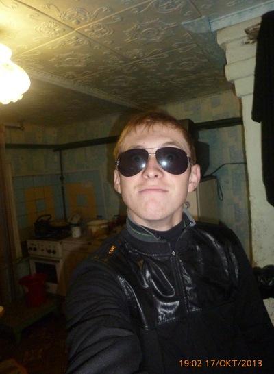 Дмитрий Нарайкин, 12 февраля , Запорожье, id85661292