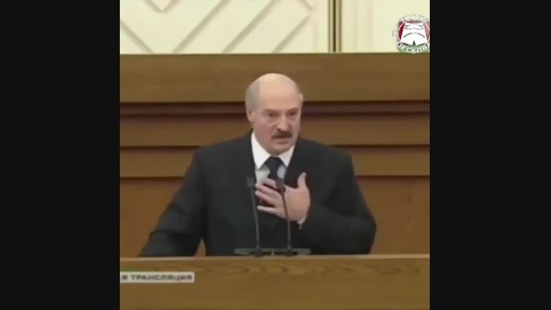 Лукашенко Ну зачем есть мясо с картошкой Ну съешь ты с рыбой там или с селёдкой