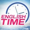 English Time | Харьков