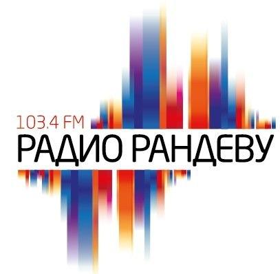 новости россии и мира сегодня лента