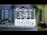 ПроСТО/Про100 Кухня - 3 сезон 11 серия