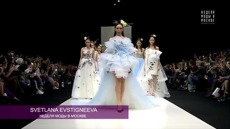 Exclusive model show ISKRA Model for Svetlana Evstigneeva SS19