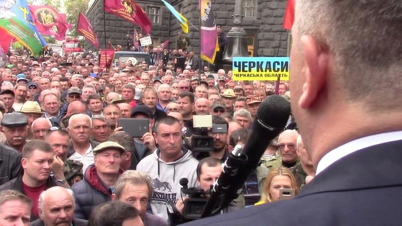 Бунт под Кабмином. Афганцы и военные пенсионеры штурмуют Кабинет Министров Украины.