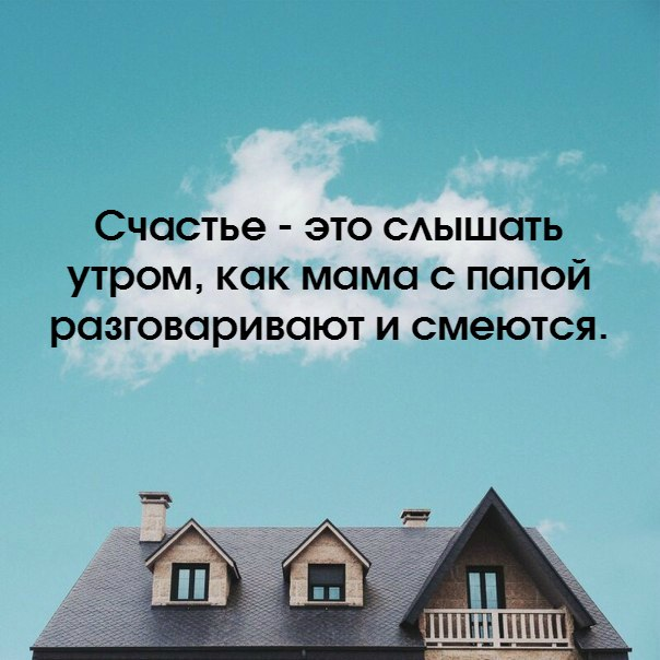 Фото №456247106 со страницы Маринки Багненочко