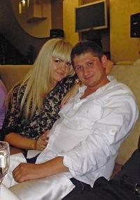 Димон Халаменюк, 25 октября , Новороссийск, id50039384