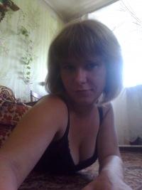 Екатерина Симанова, 11 января 1993, Октябрьск, id149887417