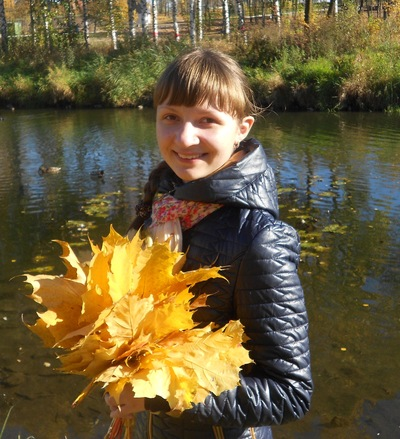 Полина Петрова, 22 января , Ульяновск, id98245654