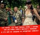 Георгий Станеславский фото #41