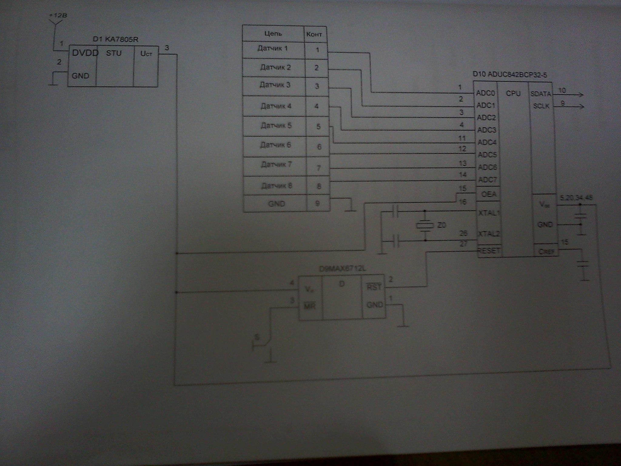 напряжение на выходе ресивера триколор схема 8300