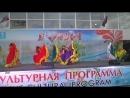 Цыганский танец коллектива Карусель.