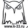 Kuznechnaya Sloboda