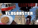 VLOGBASTER Туристы БУРГЕР ин ё FACE Open Air Экскурсия в CHAPEAU ROUGE 2