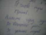 Я пою на русском песню Токио Хотел - Через Муссон