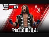 WWE 2k19 AJ Styles Entrance