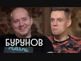 Бурунов - ЦСКА, Ди Каприо, психотерапевт - вДудь #67