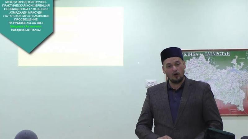 Зульфат хазрат Габдуллин в медресе Ак мечеть