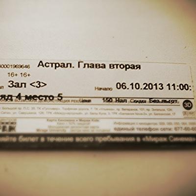 Анастасия Пуцман, 3 октября , Санкт-Петербург, id75850119