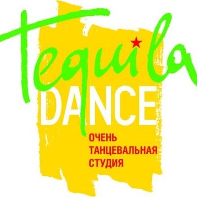 Tequila Dance, 25 января , Санкт-Петербург, id203632376