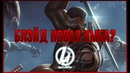 Блэйд против Мефисто Boss Rush Marvel Contest of Champions Марвел Битва чемпионов Blade