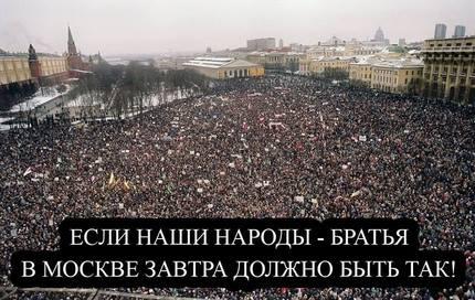 Текущие важные события в России и Украине-3
