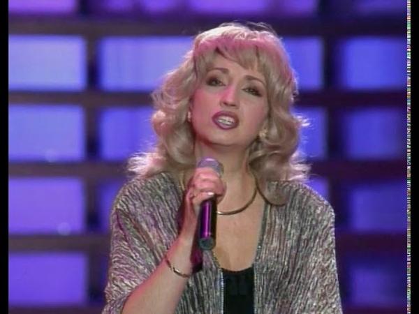 Ирина Аллегрова - Я тучи разведу руками, Песня года 1996, финал