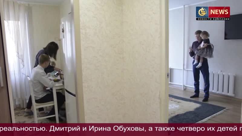 Очередная квартира куплена через ЖК Best Way в г. Киров