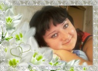 Ольга Кондакова, 24 апреля , Глухов, id155916588