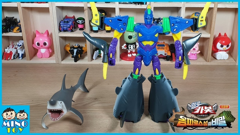 헬로카봇 극장판 옴파로스섬의 비밀 에이샤크 컬렉타 상어 피규어와 비교 4832