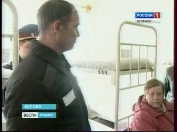 Медаль Суворова вручили заключенному