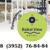 Baikal View — Европейский комфорт на Байкале!