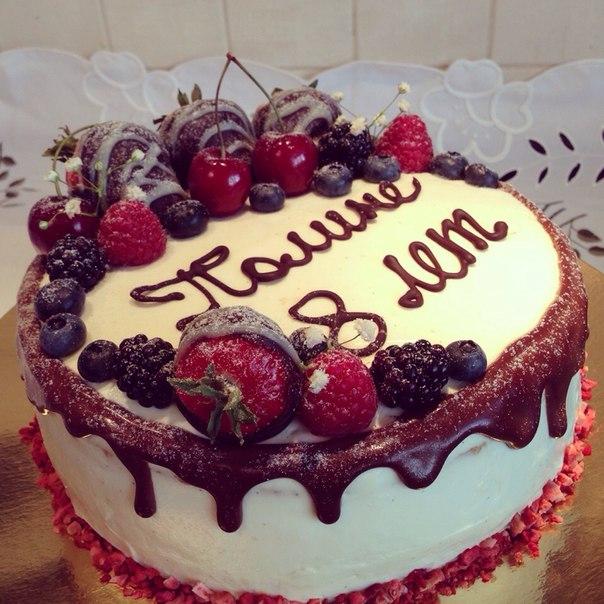 Как красиво и чем украсить торт в домашних условиях 13