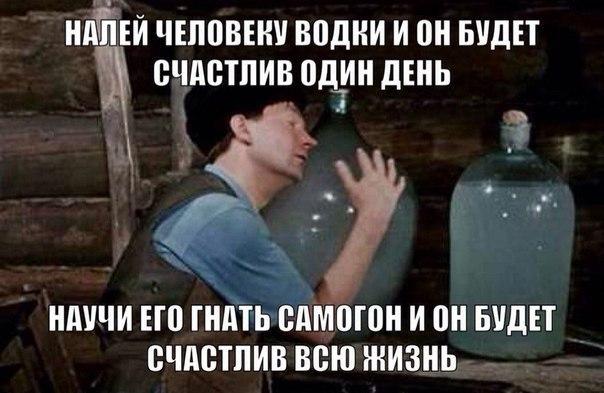 В Украине с завтрашнего дня алкоголь подорожает на треть - Цензор.НЕТ 8881