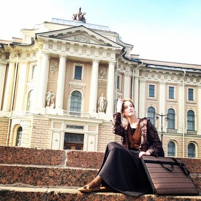 Арина Кузьмина