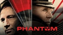 Фантом 2012 Phantom