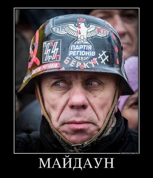 ... темы - политические фото-приколы: forum.zabor.zp.ua/forum/viewtopic.php?f=42&t=578&start=275