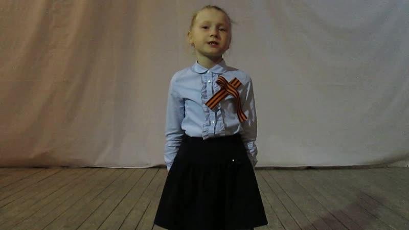 Стехонина Яна - Муса Джалиль «В госпитале»