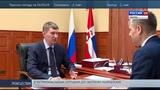 Губернатор провел рабочую встречу с главой Гремячинского городского округа