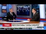 Киев держит Газпром за яйца