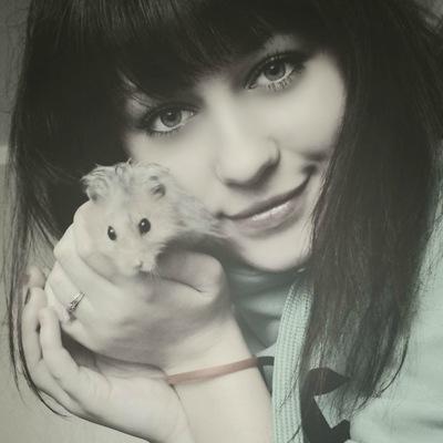 Ксения Кропалова, 18 сентября 1994, Лух, id104044852