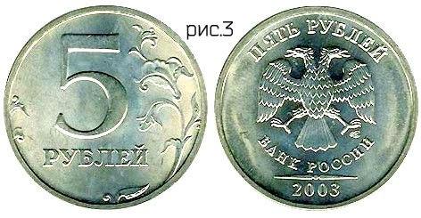 Русская монета 7 букв на к мелкая экс монета в финляндии