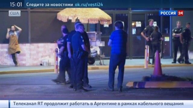 Новости на «Россия 24» • Пять пуль для Гримми: очевидец рассказал о расстреле певицы