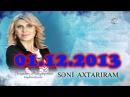 ▐►Seni Axtariram (01.12.2013) FULL◄▌