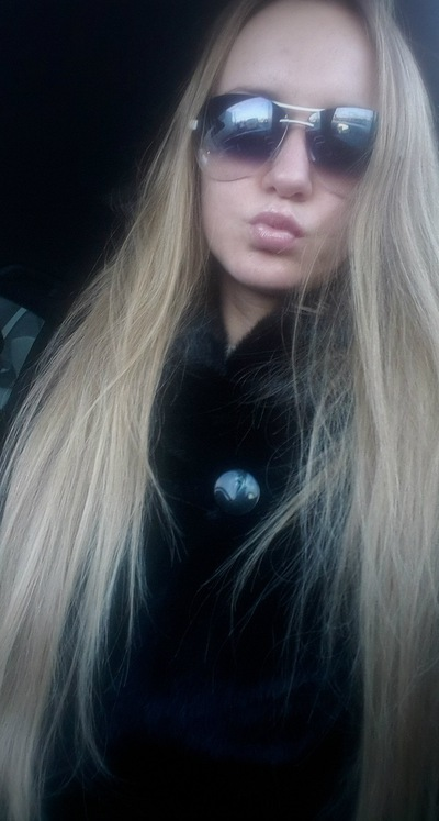 Катя полицына порно смотреть онлайн фотоография