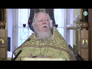 Протоиерей Димитрий Смирнов - Зачем убивать Священников и взрывать Храмы О бесно