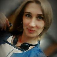 Анюта чернышева армавир одноклассники женщина ищет юношу знакомства кировоград