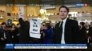 Новости на Россия 24 • Концерт в честь Белых касок на вокзале не понравился жителями Нью-Йорка