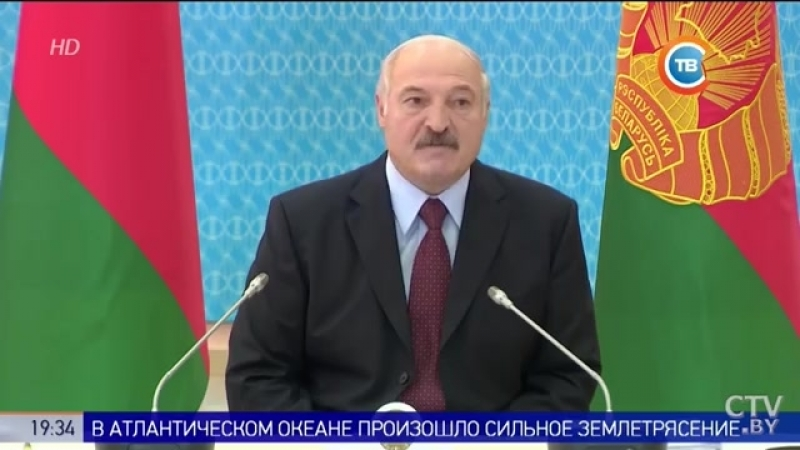 Александр Лукашенко Вы занялись саботажем 2018 год