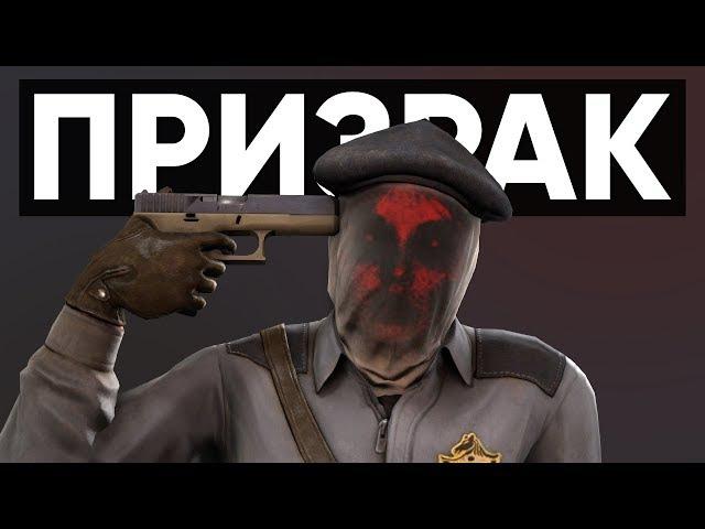 CS:GO Twitch Катка   Призрак 29